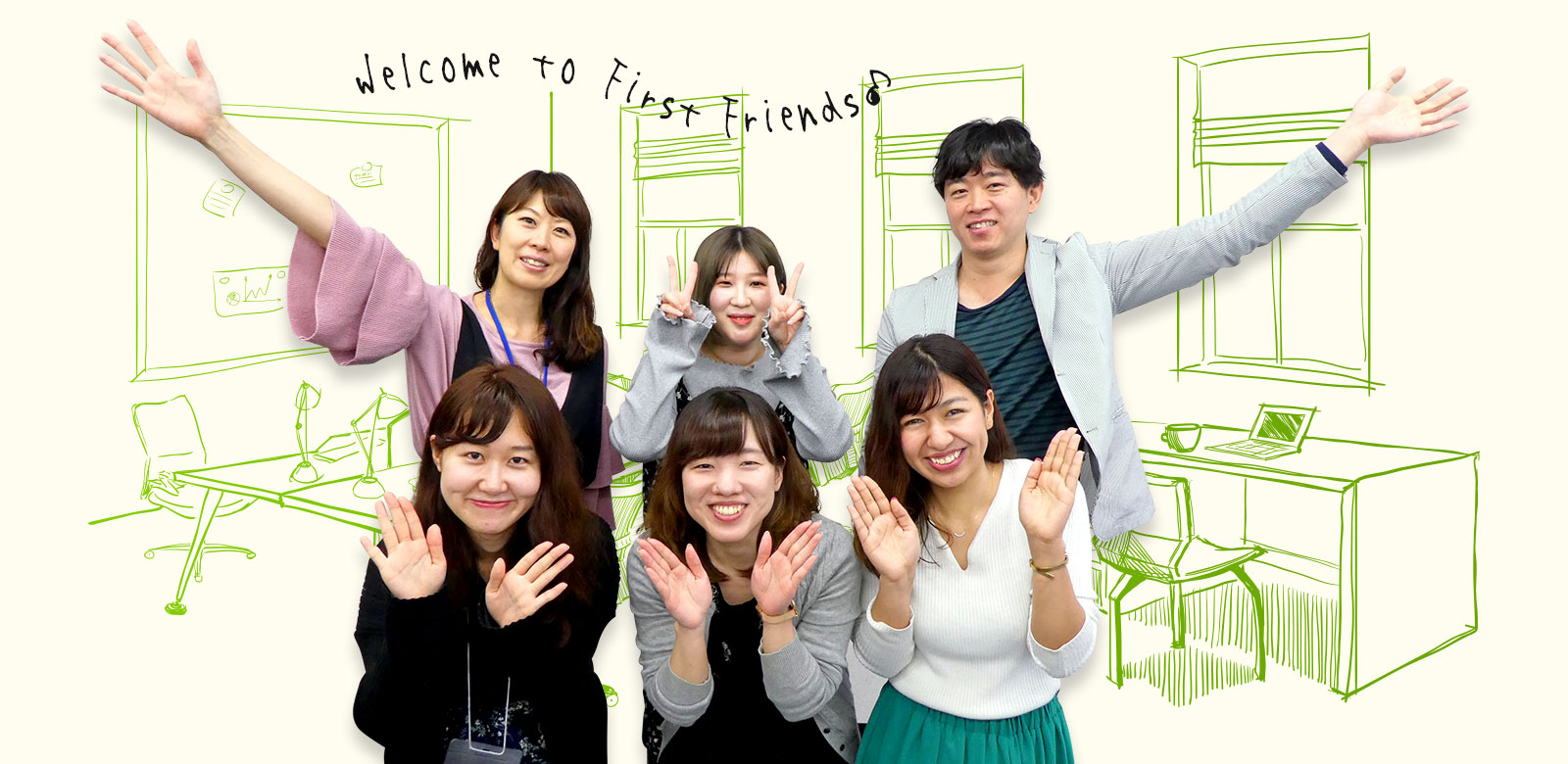 Welcome to First Friends♪